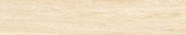 Carnelian Beige (3890)